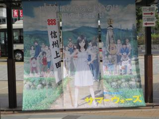 summerwars006w.jpg