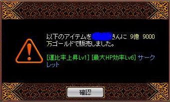 運HP頭 売.JPG2