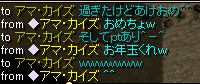 あけおめ13