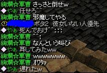 あけおめ14