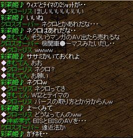 ぎるちゃ22