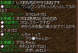 ぎるちゃ3