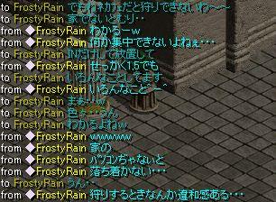 フロースコーン3