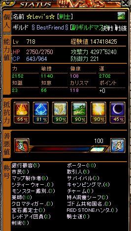 ウン2700