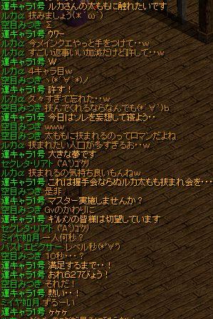 ぎるちゃ7