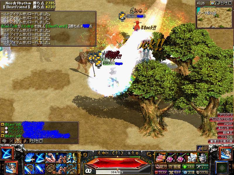 Neo3.jpg