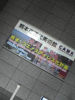 20050321123615