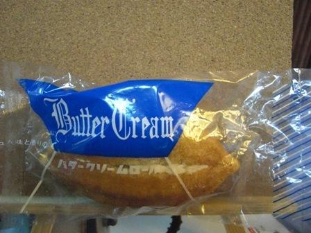 幻のパン1