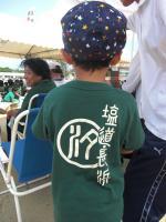 早町校区Tシャツ