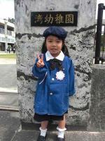 幼稚園入園1