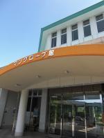 奄美大島観光24