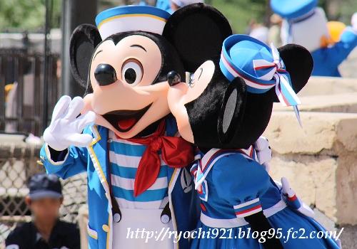 2009_9_6 299