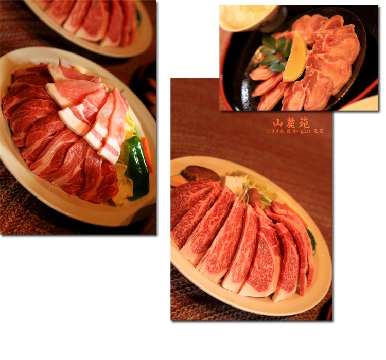 肉、肉、肉、