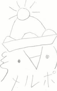 ・∀・)メルポ