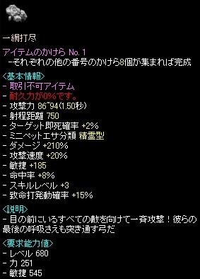 打尽No.1