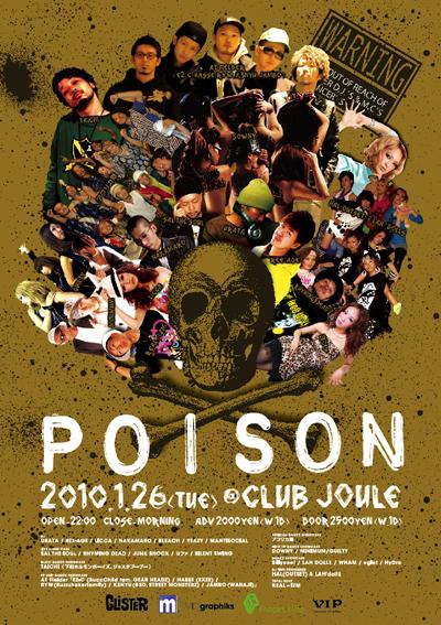 10126_poison_b.jpg