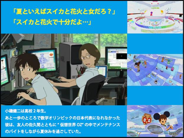story_01.jpg
