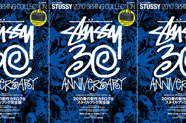 stussy-2010-spring-catalog.jpg