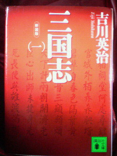 200906291435000.jpg