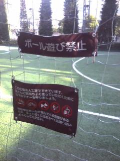20100103093426.jpg