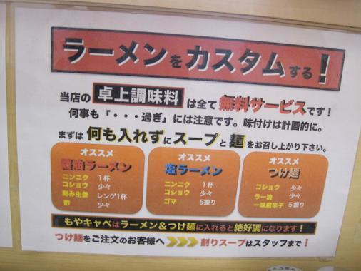 sangoku-m10.jpg