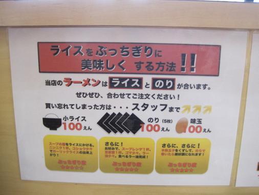 sangoku-m11.jpg