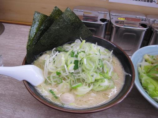 sangoku-m13.jpg