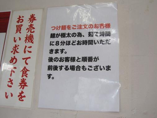 sangoku-m24.jpg