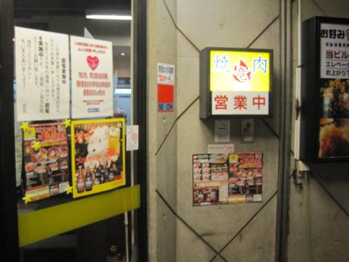 y-tatsu1.jpg