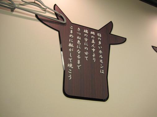 y-tatsu7.jpg