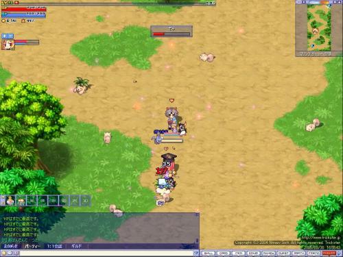 screenshot0006s.jpg