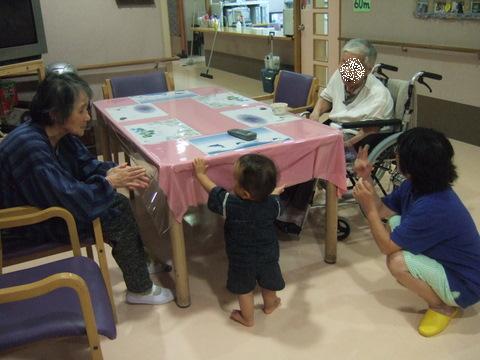 2008年夏 大阪&京都 046