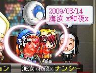ヵずょ結婚式☆彡