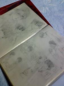 20060817014201