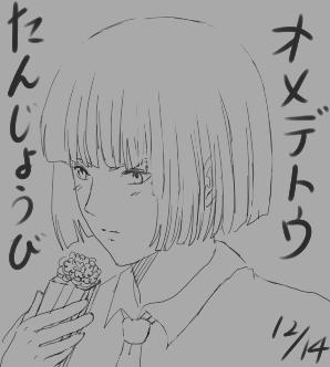 アキラさん遅れてゴメン