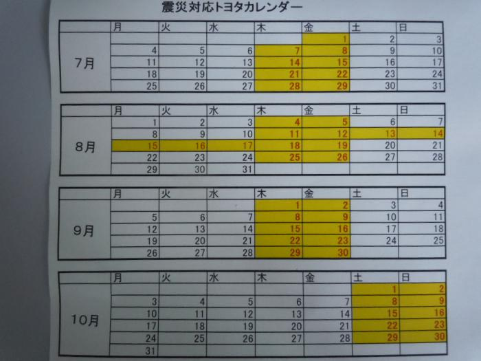 DSCN3992.jpg