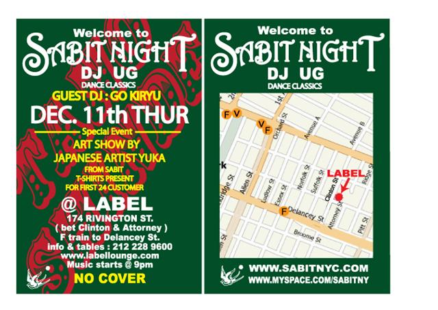 sabit night Dec08