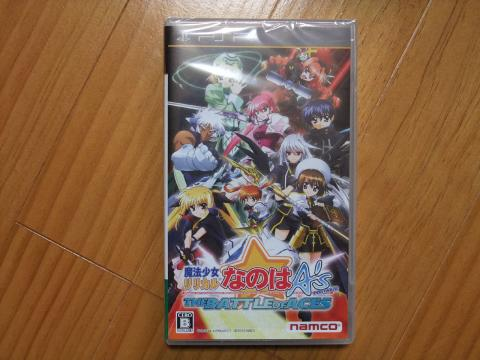 PSP 魔法少女リリカルなのはA's PORTABLE - THE BATTLE OF ACES - 03