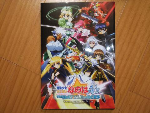 PSP 魔法少女リリカルなのはA's PORTABLE - THE BATTLE OF ACES - 04
