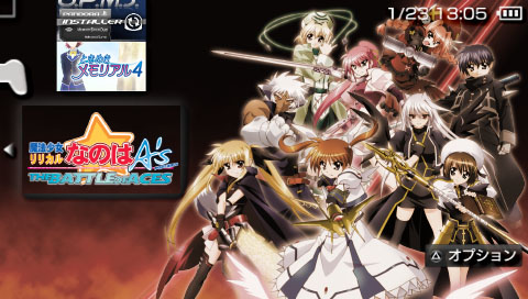 PSP 魔法少女リリカルなのはA's PORTABLE - THE BATTLE OF ACES - 14