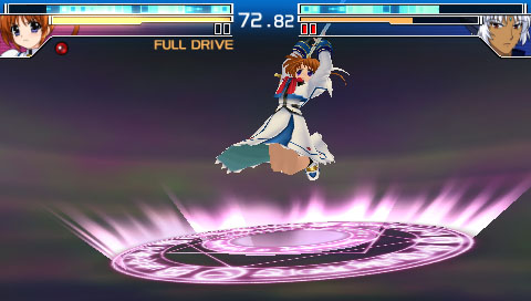 PSP 魔法少女リリカルなのはA's PORTABLE - THE BATTLE OF ACES - 27