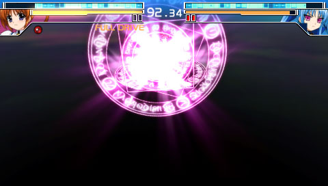 PSP 魔法少女リリカルなのはA's PORTABLE - THE BATTLE OF ACES - 35