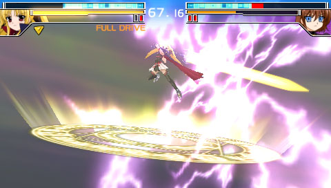 PSP 魔法少女リリカルなのはA's PORTABLE - THE BATTLE OF ACES - 44