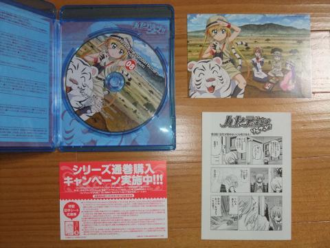 ハヤテのごとく! 2nd Season Blu-ray08 ③