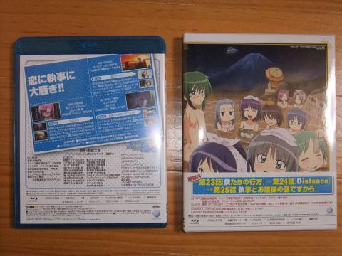 ハヤテのごとく! 2nd Season Blu-ray09 ②
