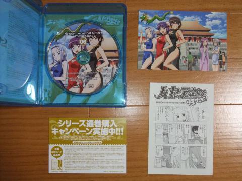 ハヤテのごとく! 2nd Season Blu-ray06 ③