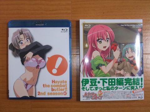 ハヤテのごとく! 2nd Season Blu-ray07 ①