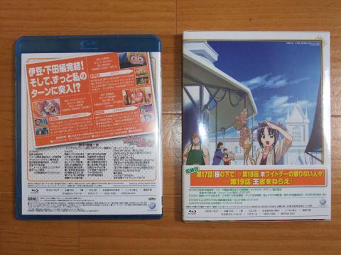 ハヤテのごとく! 2nd Season Blu-ray07 ②