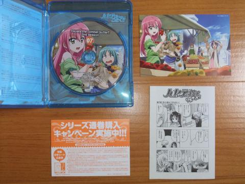 ハヤテのごとく! 2nd Season Blu-ray07 ③