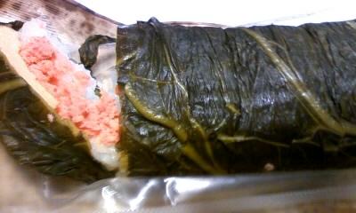 Takana Sushi